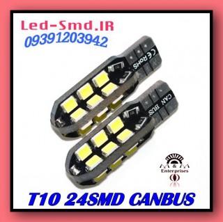 دو عدد لامپ ۲۴ اس ام دی پر قدرت CANBUS