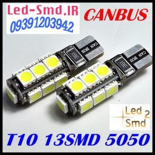 دو عدد لامپ دارای ۱۳ اس ام دی CANBUS