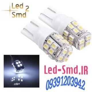 دو عدد لامپ با کیفیت دارای ۲۰ اس ام دی w5w