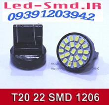 دو عدد لامپ T20تی ۲۰ دارای ۲۲ اس ام دی
