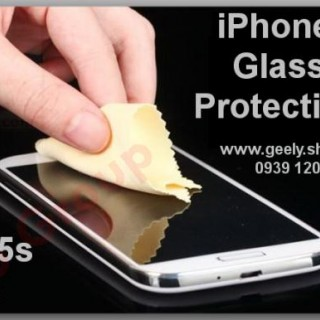 Best Quality Glass Protection for iPhone 5/5s/6