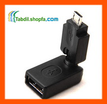 360Degree Rotatable Micro USB Male to USB Female Adapter