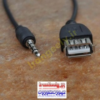 3.5mm Male AUX Audio Plug Jack to USB 2.0 Female Converter Cable Cord