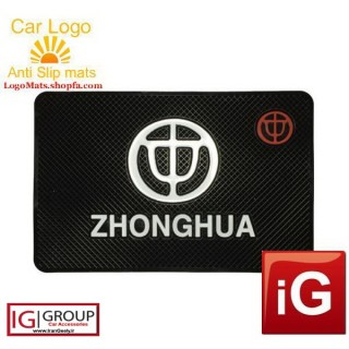New Anti Slip Logo Pad BRILLIANCE