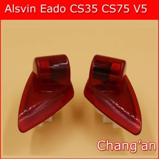 جایگزین چراغ روی درب CS35-EADO-CHANG'AN