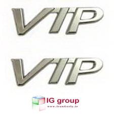 VIP ABS Badges