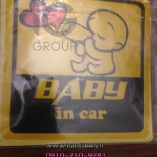 استیکر نوزاد تو ماشین