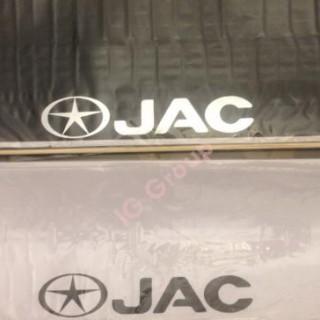 یک جفت پارکابی برچسبی JAC