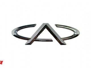 Chery ABS Chrome Badge Large X33