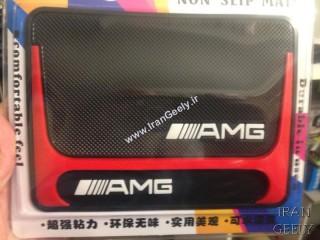 AMG Anti Slip Logo Pad - NEW