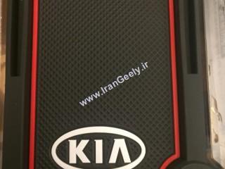 جدیدترین - Anti Slip KIA Logo Pad