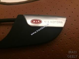 جاسویچی جدید سیلیکنی/فلزی KIA