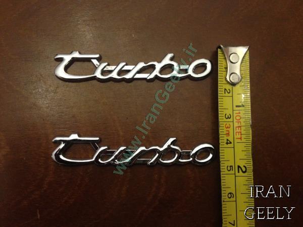 یک جفت برچسب فلزی کوچک توربو