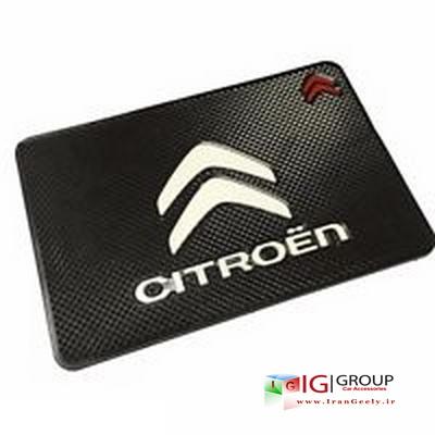 New Anti Slip Logo Pad Citroen