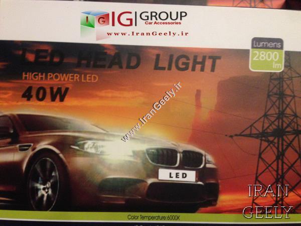 LED هدلایت H7 NEW