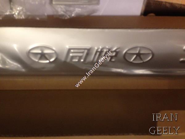 پارکابی جدید استیل J3 / J5
