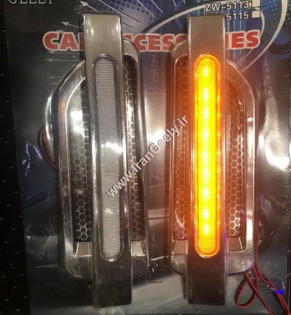 دریچه لوکس کروم چراغ دار+ LED