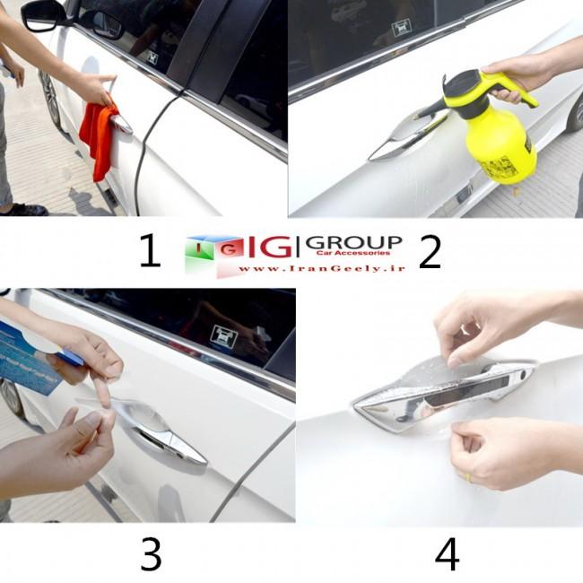4عدد برچسب محافظ کاسه دستگیره درب خودرو