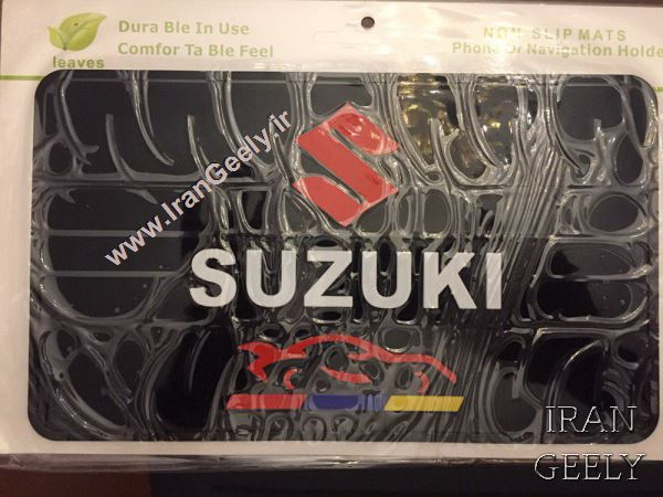 NEW LARGE Anti Slip Logo Pad SUZUKII
