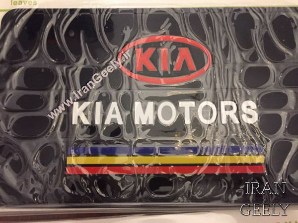 New LARGE Anti Slip Logo Pad KIA