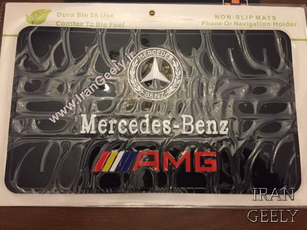 New LARGE Anti Slip Logo Pad Mercedes Benz