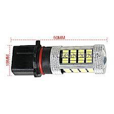 دو دو عدد لامپ P13Wلامپ 7.5 وات P13W