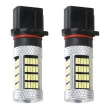 دو عدد لامپ P13W