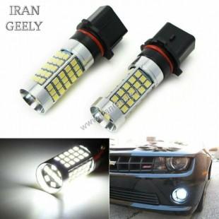 دو عدد لامپ  P13W پر قدرت