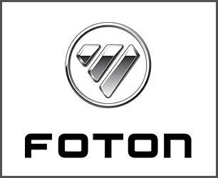 ولکام لوگو لایت حرفه ای ۷ وات Foton