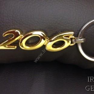جا کلیدی ایتالیک استیل پژو 206 جدید
