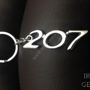 جا کلیدی ایتالیک استیل - طلایی پژو 207 جدید