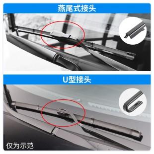 برف پاک کن شیشه عقب ۱۴ اینچ مناسب خودروهای شاسی و هاچ بک