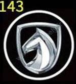 لوگو های 7وات برای دیگر خودروها