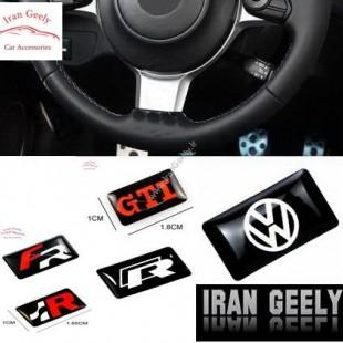 برچسب های اپوکسی با لوگوی VW