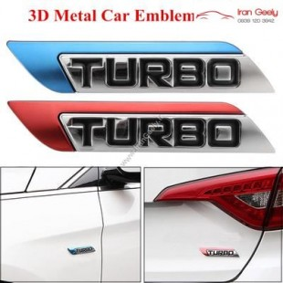 New 3D TURBO Emblem