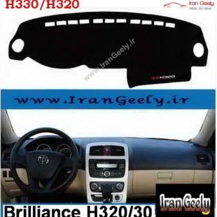 روداشبوردی خودرو  بریلیانس   Brilliance H330/320