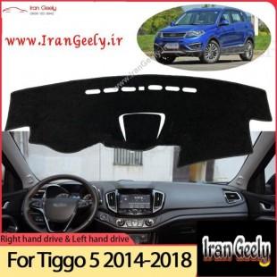 روداشبوردی خودرو TIGGO 5