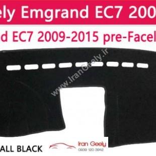روداشبوردی خودرو Emgrand 7/EC7