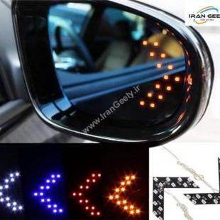راهنمای مخفی آینه های بغل خودرو ۲ ردیفه