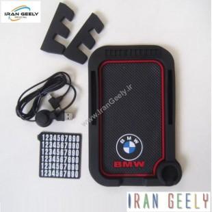 جدیدترین -  Anti Slip Logo Pad BMW