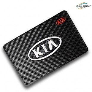 New Anti Slip Logo Pad KIA
