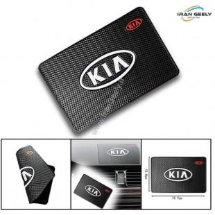 New Anti Slip Logo Pad KIA