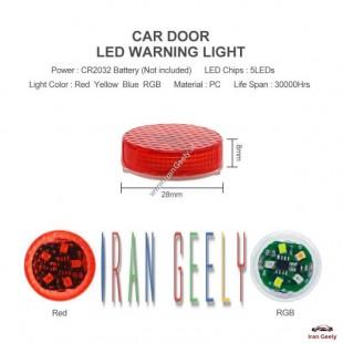 چراغ خطر و هشدار دهنده درب فلش زن 5 LED
