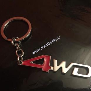 Black 4WD Metal Keyring