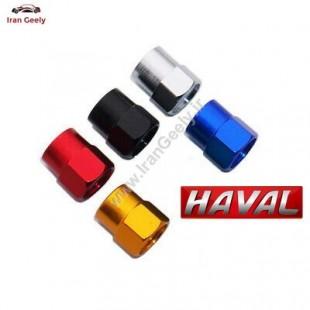 ایر والو جدید رنگی با لوگو هاوال - HAVAL
