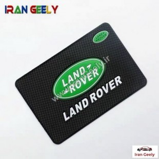 لندروور - Anti Slip Logo Pad LAND ROVER