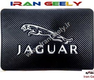 جگوار - Anti Slip Logo Pad JAGUAR