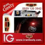 irangeely.com-accessorie for geely emgrand cars-original welocome logo light-logo laser light-geely_emgrand_welcome shadow light- (34).jpg