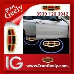 irangeely.com-accessorie for geely emgrand cars-original welocome logo light-logo laser light-geely_emgrand_welcome shadow light-2.jpg