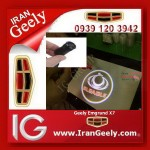 irangeely.com-accessorie for geely emgrand cars-original welocome logo light-logo laser light-geely_emgrand_welcome shadow light- (27).jpg